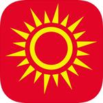Heat Index Mobile App - Spanish