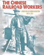 Poster for Chinese Railroad Workers